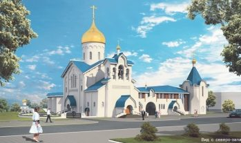 Оценка архитектурного решения храма