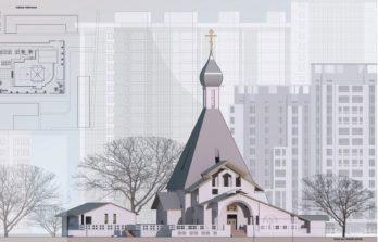 Принципы архитектуры современного православного храма