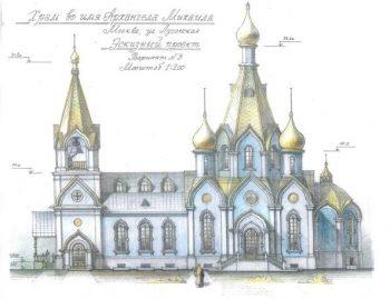 СБОРНИК  базовых цен на проектные работы для строительства храмов