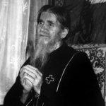 К пустынножителям Кавказа (к 10-летию блаженной кончины иеромонаха Мардария, в схиме Алексия)