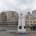 Программа по увековечиванию памяти об разрушенных московских святынях