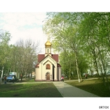 Москва. ул. Новаторов