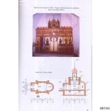 Храм кам. 2.2