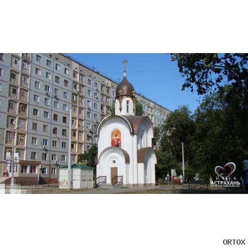 Россия. Астрахань
