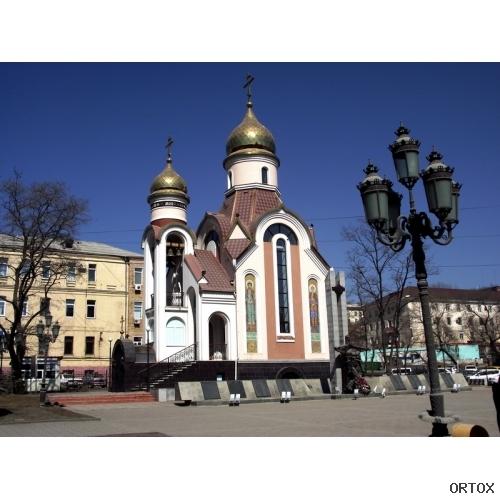 Россия. Владивосток. Храм Игоря Черниговского
