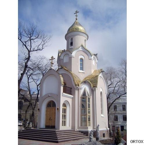 Россия. Владивосток. Церковь Андрея Первозванного