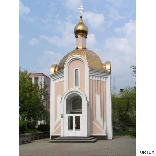 Россия. Владивосток. Церковь мчц. Татьяны 1