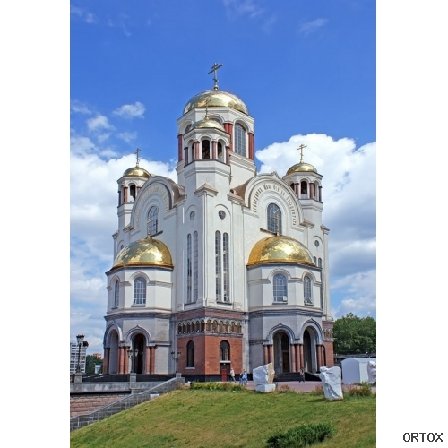 Россия. Екатеринбург. Храм на Крови