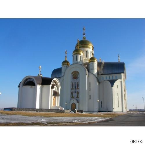Россия. Магнитогорск. Храм Вознесения Господня 2