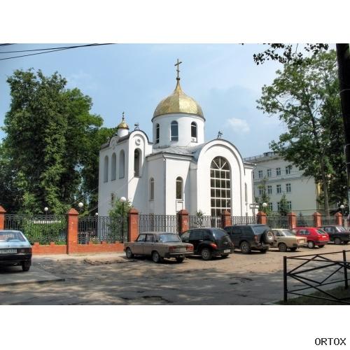 Россия. Тула. Храм в честь святителя Алексия