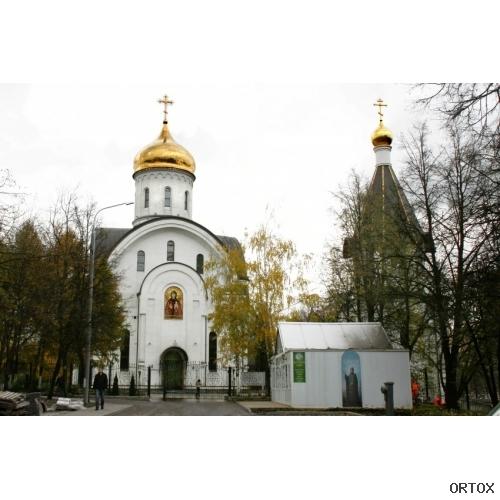 Россия. Москва. Церковь Евфросинии Московской в Ко