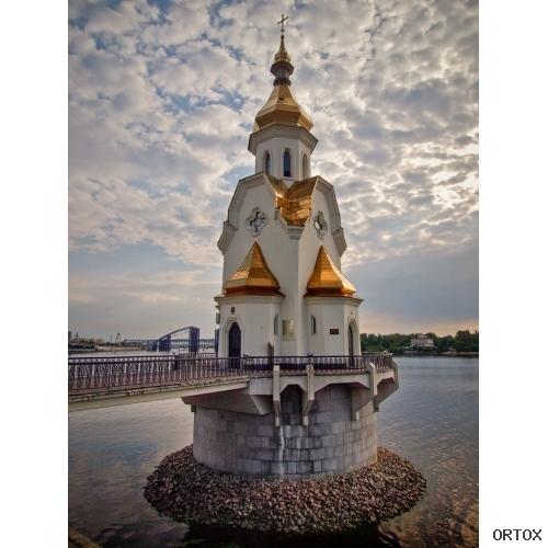 Украина. Киев. Николаевская церковь на воде