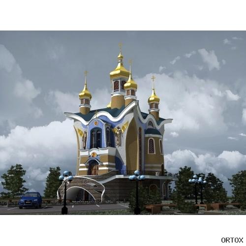 Украина. Киев. Проект церкви Святого Духа