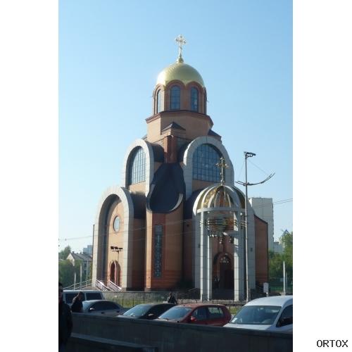 Украина. Киев. Храм