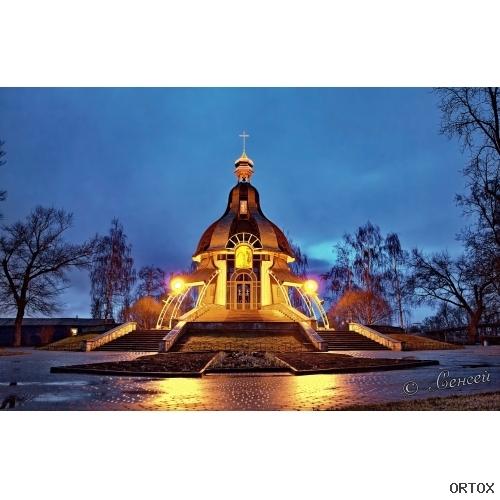 Украина. Киев. Часовня Крещения Господня