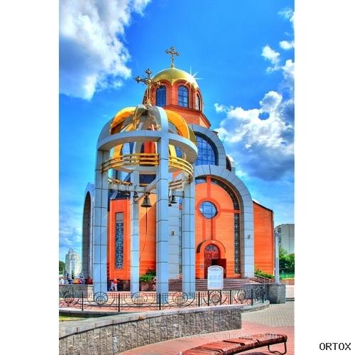 Украина. Киев