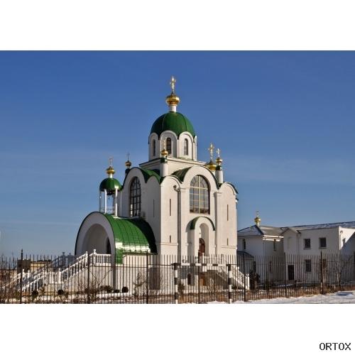 Украина. Крым. Храм Святителя Филиппа-Митрополита
