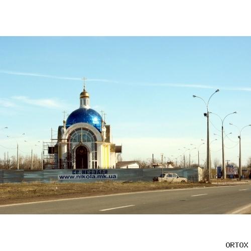 Украина. Николаев
