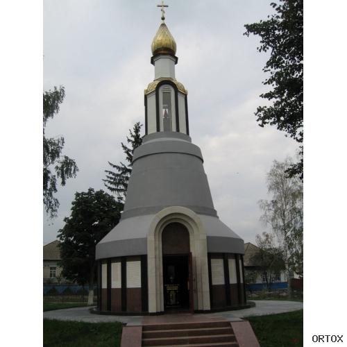 Украина. Новая Слобода. Часовня