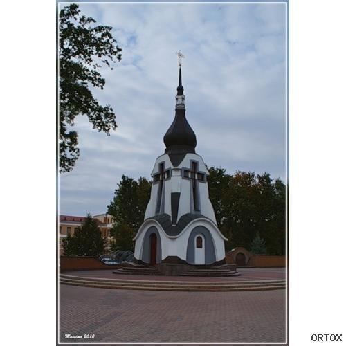 Украина. Полтава. Часовня Архистратига Михаила