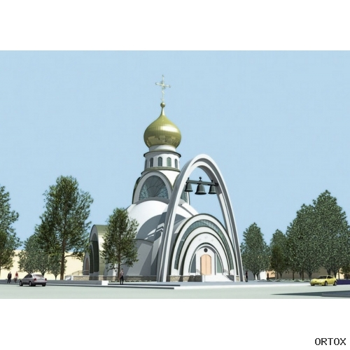 Украина. Харьков. Проект православного храма