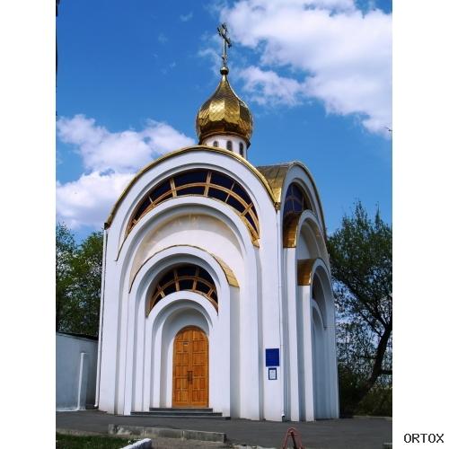 Украина. Харьков. Часовня Святой мученицы Татианы