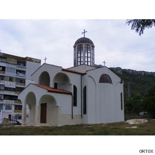 Болгария Варна Провадия