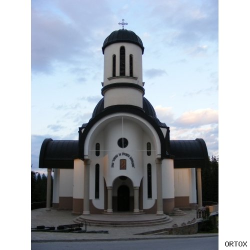 Болгария Смолян Чепеларе Храм Успение на пресвета