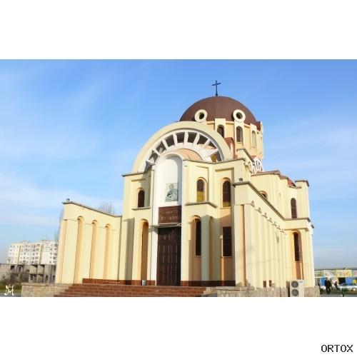 Болгария София църквата Свети Апостол Йоан Богосл