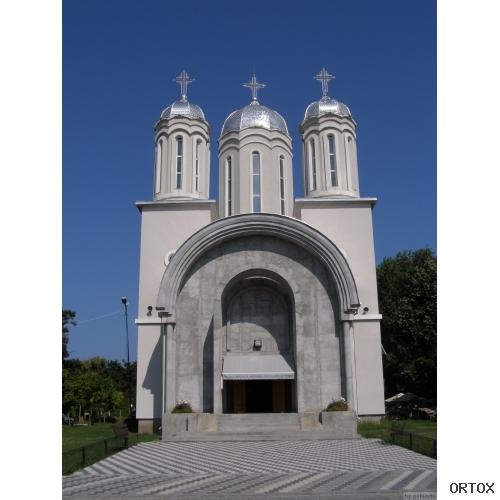Румыния. Biserica Adormirea Maicii Domnului