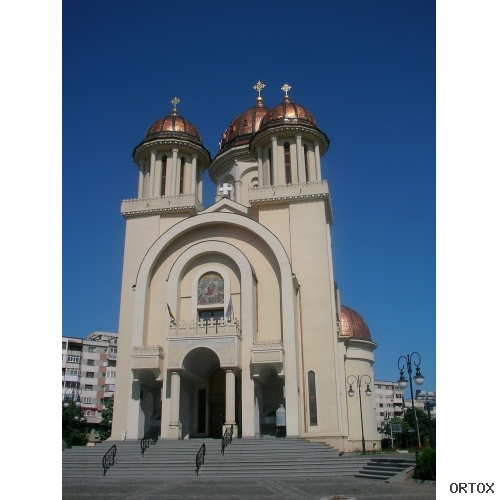 Румыния. Браила. Catedrala Nasterea Domnului