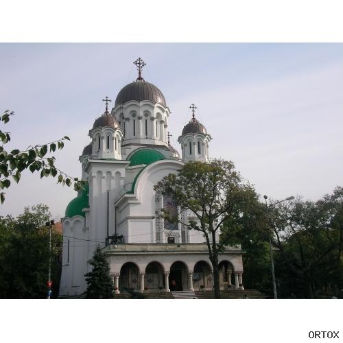 Румыния. Бухарест Manastirea Casin