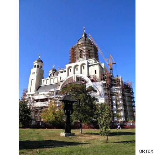Румыния. Бухарест Noua Catedrala INALTAREA DOMNULU