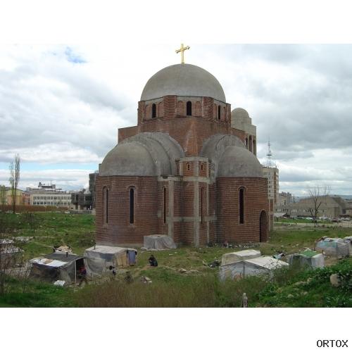 Сербия. Приштина. Спасо-Крунич