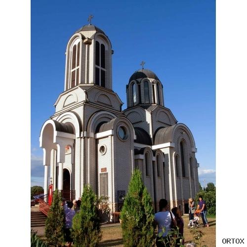 Сербия. Храм Светог Великомученика Прокопия