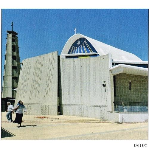 Кипр. Храм святого апостола Варнавы 2
