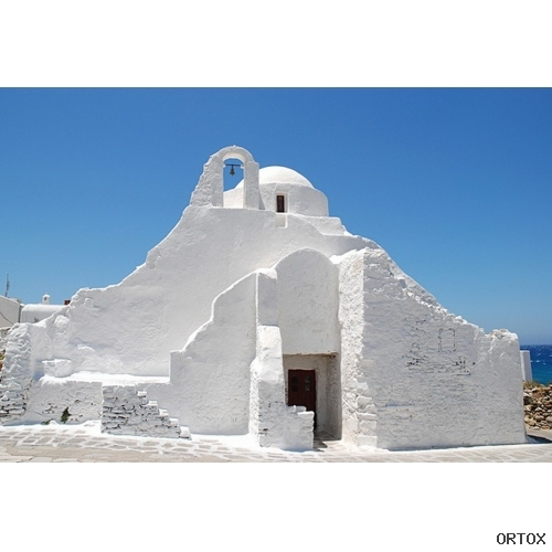 Греция. Миконос. Церковь Панагии Парапортианти