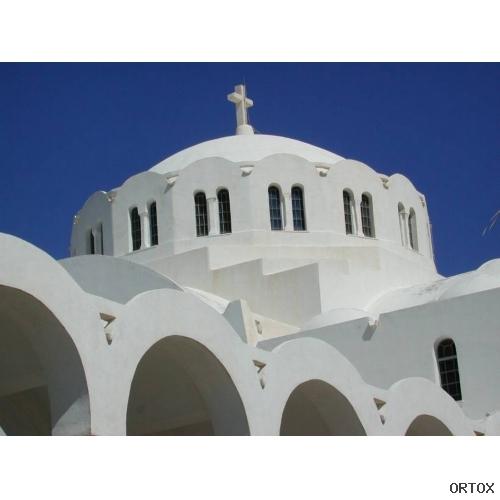 Греция. Фира