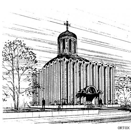 США. Проект храма