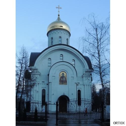 Церковь Евфросинии Московской в Котловке