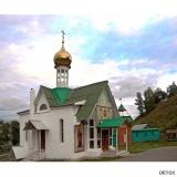 Россия. Белгород. Свято-Троицкий храм