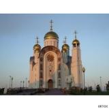 Россия. Магнитогорск. Храм Вознесения Господня
