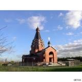 Россия. СПБ. Купчино. Церковь Георгия Победоносца