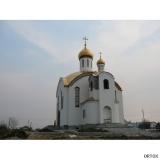 Россия. Тюменская. обл. Пос. Голышманово