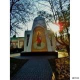 Россия. Храм-памятник Патриарху Алексию П