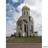 Россия. Москва. Храм Георгия Победоносца на Поклон