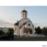 Беларусь. Минская область. Солигорск