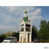 Украина. Днепропетровск. Колокольня Свято-Николаев