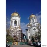 Украина. Киев. Церковь Ольги Равноапостольной