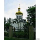 Украина. Макеевка. Свято-Серафимовский храм
